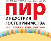 ПИР 2010